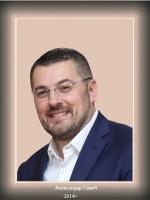 Aleksandar-Savic